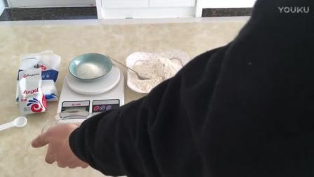 手工面包烘焙视频教程 培根沙拉面包的制作教程lp0 简易烘焙做法视频教程