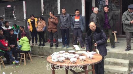 你见过吗? 在贵州农村有这种风俗, 车夫车夫快来吃饭了