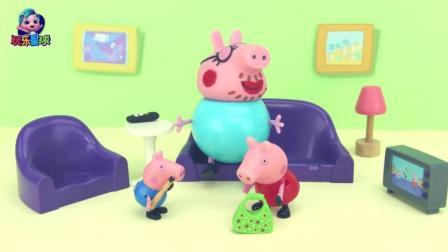 佩奇乔治给睡着的猪爸爸化妆, 化的怎么样?
