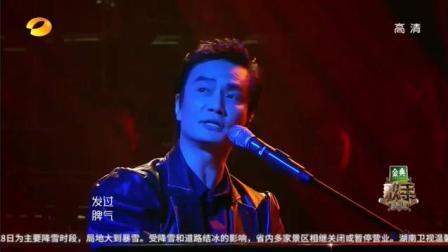李泉《我要我们在一起》-《歌手2018》第3期 单曲纯享版