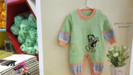 婴幼儿卡通图案 间色连体衫《三彩》6