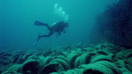 美国40年前把200万轮胎沉入海底, 如今代价惨痛!