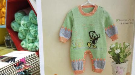婴幼儿卡通图案间色连体衫《三彩》7花样