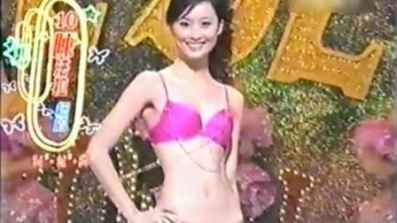 如果陈法拉会讲广东话, 05年华裔小姐冠军肯定不是李亚男