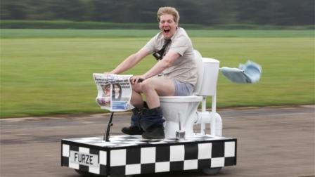 世界上最快的马桶, 时速88公里, 网友: 自由飞翔!