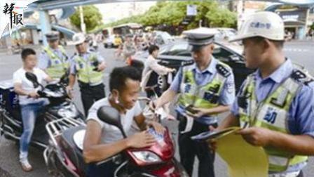 温州交警曝光违法市民照片和姓名