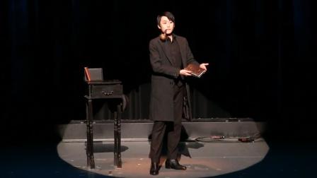那些年追过的魔术师之 张海硕 Read Chang