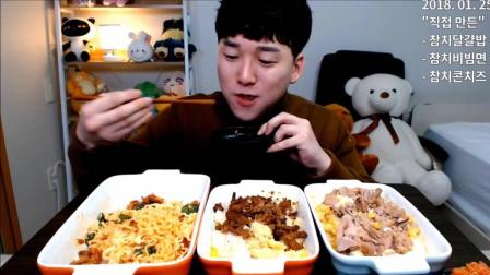 韩国大胃王小哥吃金枪鱼鸡蛋饭+金枪鱼拌牛肉面+金枪鱼芝士, 看饿了