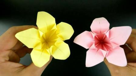 手工折纸 简单易学又好看的幸运百合花折纸, 看完你也会