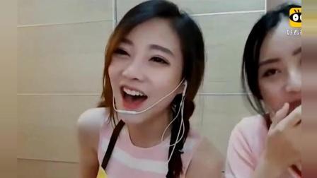 冯提莫翻唱《爱情买卖》, freestyle把闺蜜的香蕉都笑掉了!
