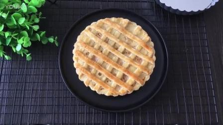 君之烘焙肉松面包的做法视频教程 网格蜜桃派的制作方法tx0 烘焙入门教程裱花