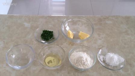 君之烘焙之慕斯蛋糕的做法视频教程 葱香曲奇饼干的制作方法pn0 烘焙教程图解