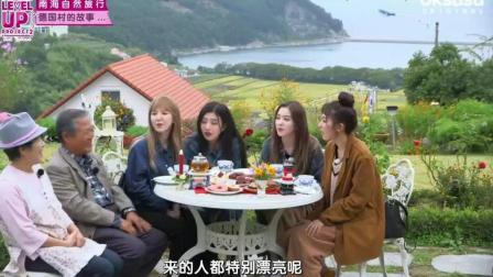 Red Velvet 团综 Level Up Project2 EP18 180127 中字