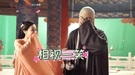 迪丽热巴x高伟光拍摄花絮, NG相视一笑好有爱, 帝君害羞了
