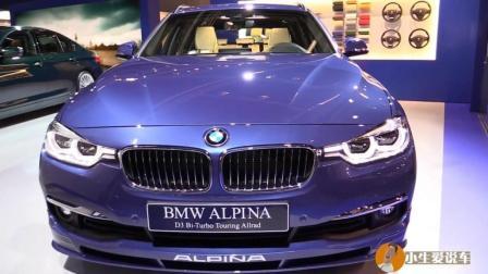 2018款宝马Alpina D3, 外有颜值内有气质, 宝马7系更奢华