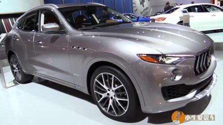 2018款玛莎拉蒂莱万特, SUV的速度之王, 3.0T发动机, 秒杀保时捷卡宴