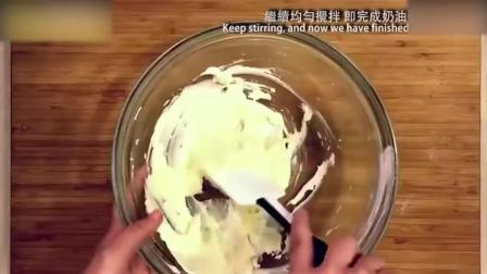 蛋糕培训自制草莓优格甜点, 看完好想吃! 蛋糕培训学校