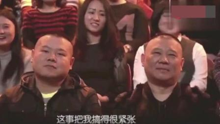 黄西脱口秀调侃郭德纲 岳云鹏, 师徒俩在台下快急眼了