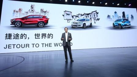 奇瑞将迎产品爆发 捷途开启7座车型序幕 车展还有新款
