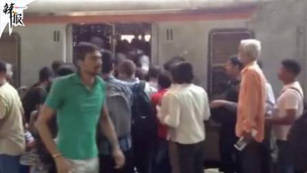 日本小哥体验印度火车:打死我也不坐第二次