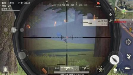 荒野行动: 看看大神的一把步枪屠城秀, 18杀也是没谁了