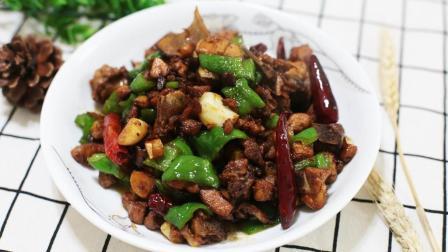 辣子鸡最好吃的做法, 大厨教你在家做出来, 越吃越上瘾!