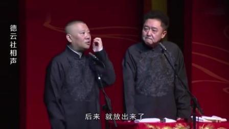 于谦在北京城特别嚣张, 酒驾被警察拦, 他敢当着警察面再喝一瓶!