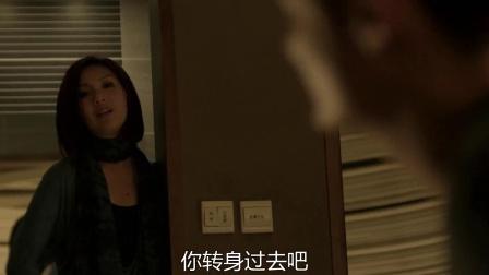 《志明与春娇》  余文乐与杨千嬅酒店相拥而眠