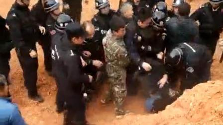 湖南一男子违建拆迁现场被殴打 官方:处罚违纪队员