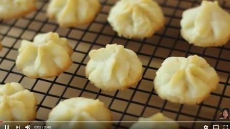 超简单, 只需四种材料制作美味黄油曲奇饼干!