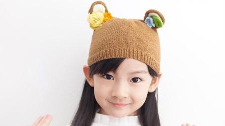 【金贝贝手工坊177辑】M42森林乐园儿童帽——小熊帽毛线手工钩针编织宝宝帽子毛线的织法视频全集