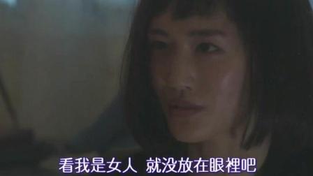 这个日本女特工开打之前为什么要说一句中文?