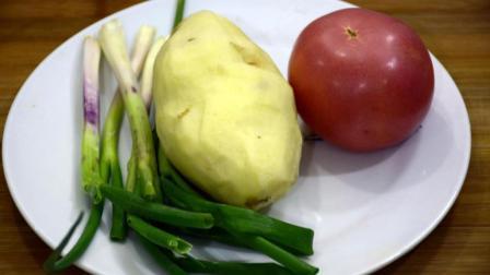 土豆换一种新做法, 不用油炸不用炒, 2分钟学会, 比红烧肉都香