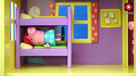 小猪佩奇的救护车过家家玩具