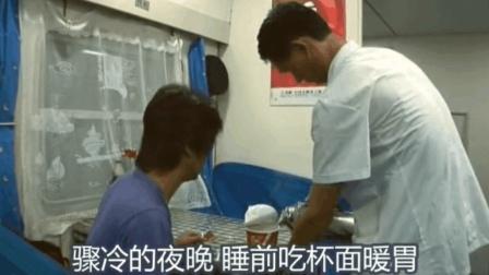 日本小哥在深夜赶火车, 一碗泡面感受到了浓浓的中国人情味!