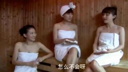当美女走进男澡堂之后! 后面尴尬了