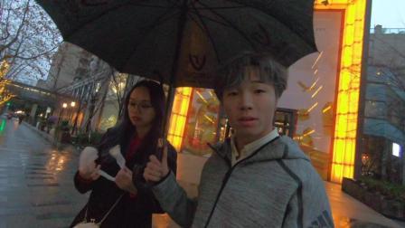 晴胜与澳洲留学的台湾妹纸约会!