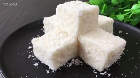 如何烘焙蔓越莓饼干视频教程 椰奶小方的制作方法xp0 烘焙教程视频