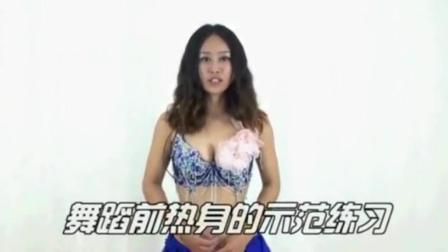 简易肚皮舞教学视频 肚皮舞课程视频 杜湘湘肚皮舞基本功
