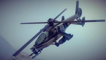 【唐狗蛋】besiege围攻 极致机动性! 蜥蜴武装直升机!