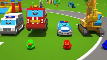幼儿教育汽车卡通 救护车消防车警车挖掘机启动旋转木马变出不同颜色的小鸭子