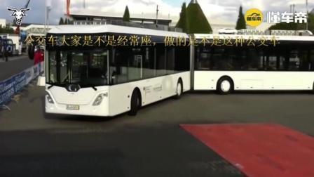 世界最长的汽车、公交车, 知道有多长吗? 什么级别的驾照才能开