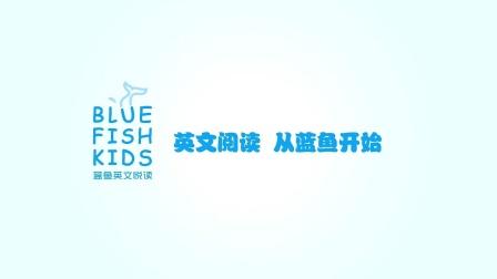英文阅读从蓝鱼开始