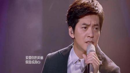 李健演唱经典歌曲《当你老了》, 太深情了, 观众都听哭了!
