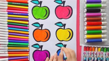 亲子早教儿童画画涂色: 画不同颜色的苹果