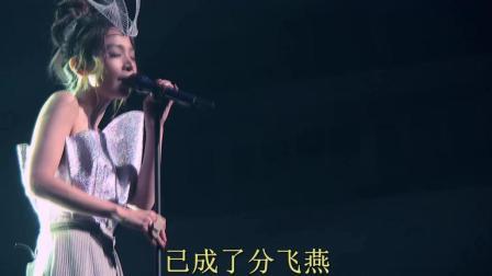 田馥甄: 这首歌第一句就十分抓耳, 两首歌混合一起, 好听!