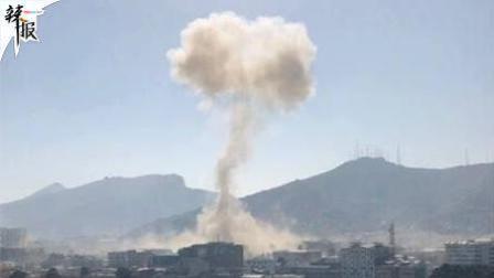 阿富汗自杀式袭击致95人死亡