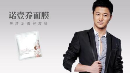 诺壹乔-PPT配色配图技巧: 让你远离小广告和中老年表情包