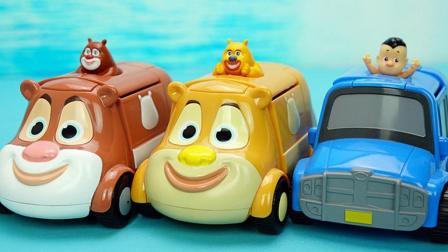 熊出没玩具车 三辆趣味翻转车