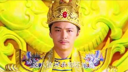 皇上要下旨立斩薛仁贵, 徐军师拿出此物后, 皇上立马改变旨意了